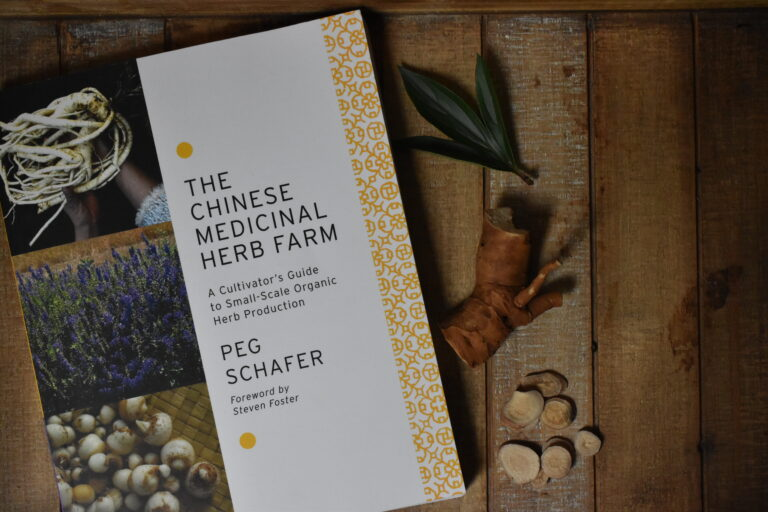 The Chinese Medicinal Herb Farm Book Review